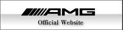AMG公式サイト